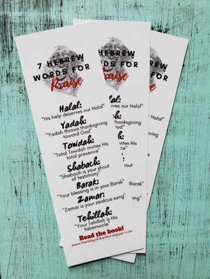 7 Hebrew Words for Praise Reference Bookmark